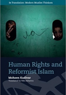 Human Rights and Reformist Islam